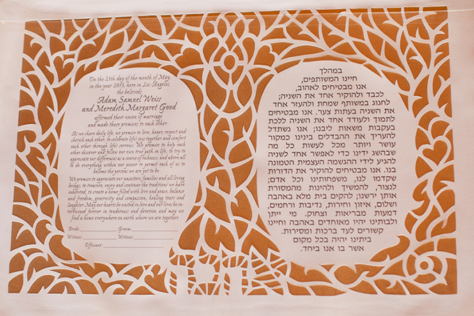 laser cut ketubah | Love Light Images | Glamour & Grace